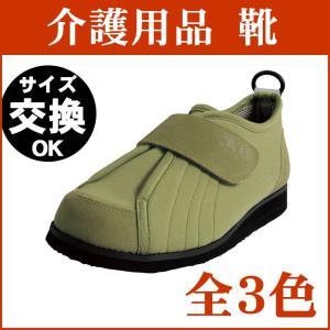 介護靴(シューズ)すたこらさんソフト20 (介護用品)...