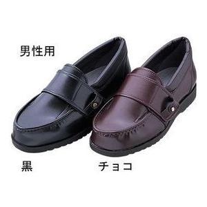 介護靴(シューズ)サポート8号 (男性用メンズ)(介護用品)