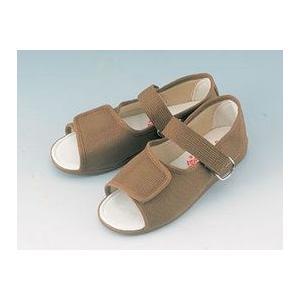 介護靴(シューズ)リハビリシューズW-503 (婦人用レディース)(介護用品)