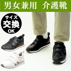 介護靴(シューズ) 本格的装具対応シューズ Vステップ06(...