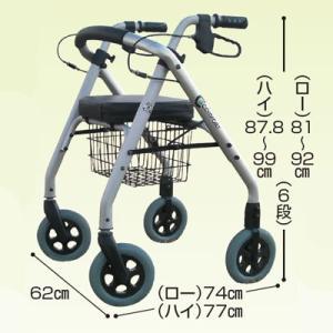 シルバーカー 歩行器 パニコム歩行車PC- ハイタイプ
