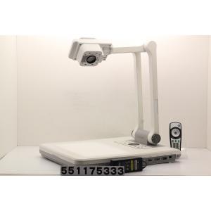 Aver AVerVision AV-SPB370 書画カメラ|tce-direct