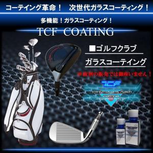 TCFガラスコーティング ゴルフクラブ ドライバー,フェアウェイウッド,ユーティリティ,アイアン,パ...