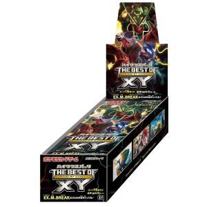 ポケモンカード ハイクラスパック THE BEST OF XY BOX