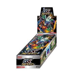 ポケモンカードゲーム サン&ムーン ハイクラスパック GX ウルトラシャイニー BOX (到着日指定不可。時刻指定は可能 予約11月[E])