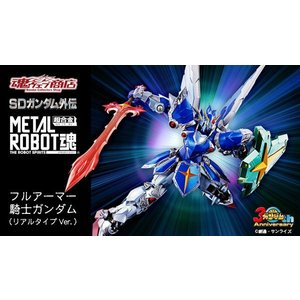 ガンダム Full Armor KNIGHT GUNDAM SD The METAL Robot S...