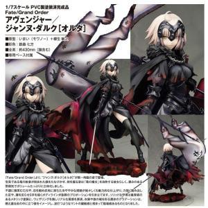 Fate Grand Order アヴェンジャー ジャンヌ・ダルク オルタ 1/7 完成品 アルター (発売日5月未定)