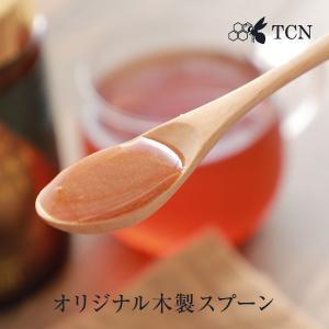 TCNオリジナル マヌカハニー専用 木製スプーン 蜂蜜スプーン SPO-1