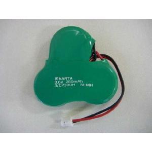 ユピテル BE3/CP300H 電池(ソーラータイプレーダー・ナビ・セキュリティ用)