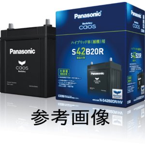 クラウンハイブリッド用バッテリー S65D26L/H2(パナソニック)カオス|td-shop