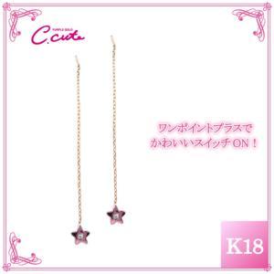 日本初 紫色の18金 K18ピンクゴールド・パープルゴールドダイヤモンド入りピアス|tdfactoryshop