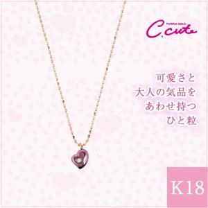日本初 紫色の18金 【送料無料】 プレゼント にも最適  K18 ピンク ゴールド・パープル ゴールド ネックレス かわいい おしゃれ|tdfactoryshop
