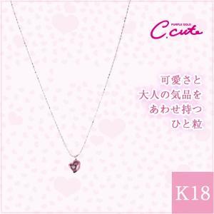 日本初 紫色の18金 K18ホワイトゴールド・パープルゴールドネックレス|tdfactoryshop