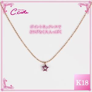 日本初 紫色の18金 K18ピンクゴールド・ パープルゴールドダイヤモンド付きペンダントネックレス(星)|tdfactoryshop