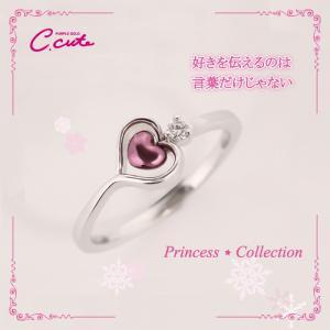 日本初 紫色の18金 K18パープルゴールド・K18ホワイトゴールドPrincess(プリンセス)リング|tdfactoryshop
