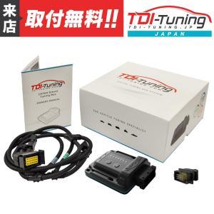 トヨタ ハイエース/レジアスエース 200系 3.0 1KD CRTD4 TWIN CHANNEL Diesel TDI Tuning