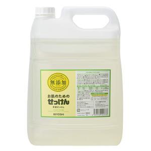無添加 お肌のための洗濯用液体せっけん 5L tds-shop