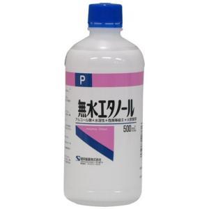 無水エタノールP 500ml(掃除)|tds-shop