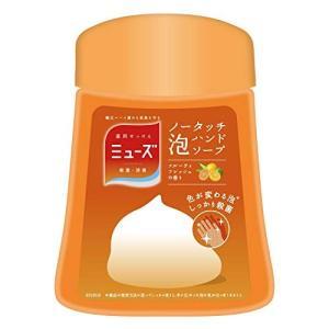 ミューズ ノータッチ 泡 ハンドソープ 詰め替え フルーティフレッシュの香り (250ml 約250回分) 詰め替えボトル tds-shop