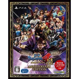 戦国BASARA4 皇(スメラギ) アニバーサリーエディション [video game]|tds-shop