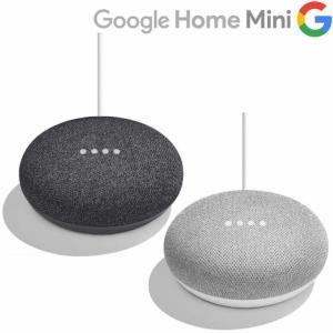 Google Nest Mini グーグル ネストミニ ワイヤレス スマート スピーカー  Googleアシスタント搭載 AI okgogle tds-shop