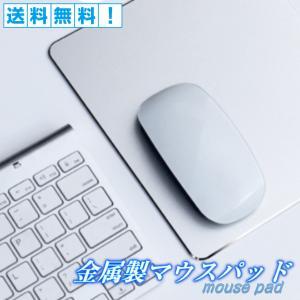 マウスパッド 金属製 高級感 オシャレ 金属製 両面対応 高級感 シンプル おしゃれ 人気 便利 PC パソコン マウス tds-shop