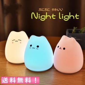 ナイトライト ネコ型ライト テーブルライト 卓上ライト 授乳ライト ベットサイド 寝室 インテリア ねこ型 ネコ型 癒やし リラックス 間接照明|tds-shop