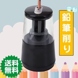 鉛筆削り えんぴつ削り 電動 電動鉛筆削り スパイラル切削刃 自動停止機能 USB 鉛筆 えんぴつ 文具 乾電池利用可能 tds-shop
