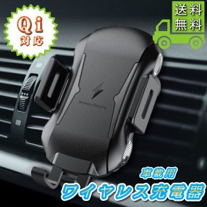 車載ホルダーQi対応  ワイヤレス充電器 スマホスタンド 粘着ゲル吸盤 吹き出し口式 兼用 伸縮アーム 取り付け簡単 360度回転 Qi 急速充電 充電 tds-shop