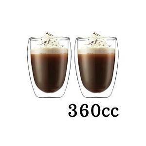 BODUM(ボダム) パヴィーナ(pavina) ダブルウォールグラス 360cc 2個セット 4559-10