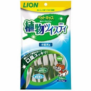 ライオン うちの子想い ペットキッス植物ツイスティ 小型犬用 14本