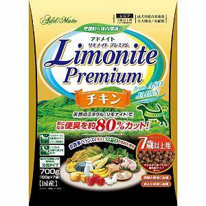 ADDMATE リモナイトプレミアム チキン シニア 700g