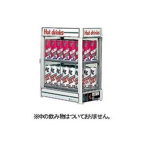 電気卓上型 缶ウォーマー CW36-R2