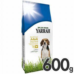 YARRAH(ヤラー) オーガニックドッグフード 小型犬専用 600g
