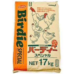 ニッパイ 家禽用フード バーディースペシャル 17kg