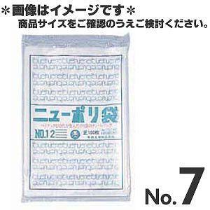 福助工業 ニューポリ規格袋0.03 No.7 1...の商品画像
