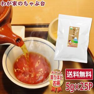 ほうじ茶ティーバッグ ほうじ茶 茶葉 お茶 緑茶 日本茶 煎茶 荒茶 深蒸し茶 牧之原茶 冷茶 やぶきた茶