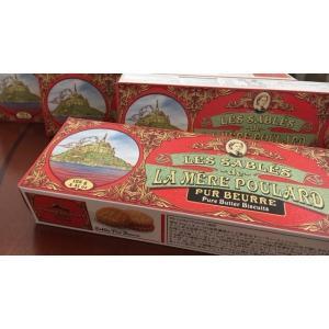 モンサンミッシェル土産で1番人気な「ラ・メール・プラール( LA MERE POULARD)のクッキ...