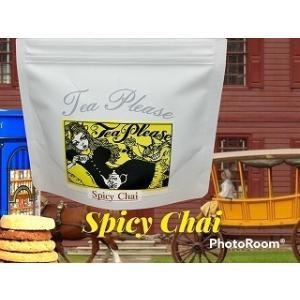 六本木ティープリーズ・アリスの紅茶:スパイシーチャイ tea-please1