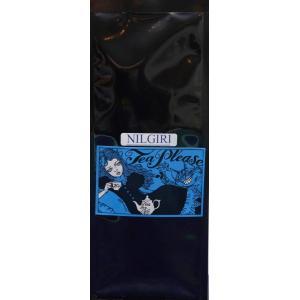 六本木ティープリーズ・アリスの紅茶:ニルギリ(チャムラジ)30g(FOP EX) tea-please1