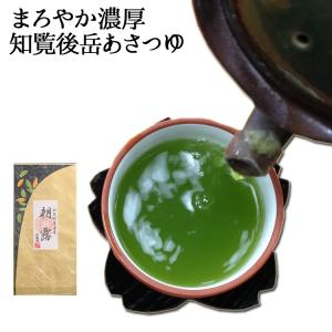 2019年5月17日以降に発送開始いたします。 流通が少なく、幻のお茶とも呼ばれる産地。 あさつゆは...