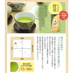 お茶 茶葉 敬老の日プレゼント ギフト 品種別に3個選ぶ 上級茶福袋 煎茶 知覧茶|tea-sanrokuen|09