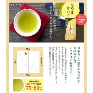 お茶 茶葉 敬老の日プレゼント ギフト 品種別に3個選ぶ 上級茶福袋 煎茶 知覧茶|tea-sanrokuen|10