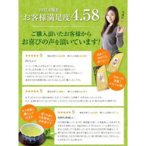 お茶 茶葉 敬老の日プレゼント ギフト 品種別に3個選ぶ 上級茶福袋 煎茶 知覧茶|tea-sanrokuen|04