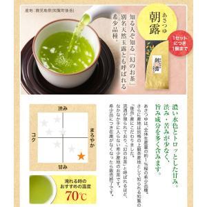 お茶 茶葉 敬老の日プレゼント ギフト 品種別に3個選ぶ 上級茶福袋 煎茶 知覧茶|tea-sanrokuen|07