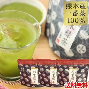 粉末緑茶(煎茶) お湯でも水出しでも溶けます 熊本産50g×3袋 送料無料|tea-sanrokuen