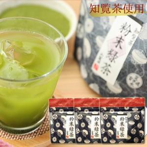 粉末緑茶(煎茶) 鹿児島産上質知覧茶使用 50g×3袋 送料無料 水出しOK|tea-sanrokuen
