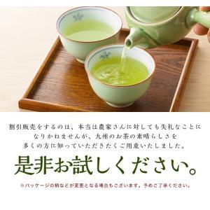 最高級茶福袋 お歳暮ギフト プレゼントにも 極上深蒸し茶 知覧茶 嬉野茶 熊本のお茶|tea-sanrokuen|10