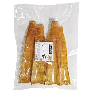 熊本名産 干し筍 110g 2019年新物 |tea-sanrokuen