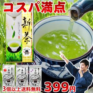お茶 新茶 熊本ぐり茶 一番摘み 100g 日本茶 煎茶 緑茶 茶葉